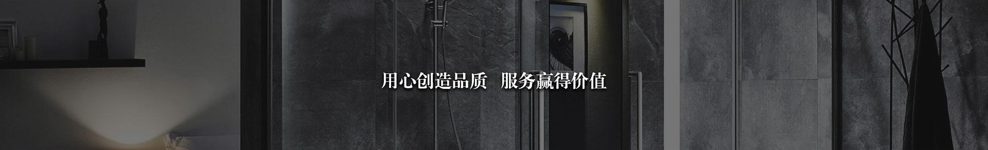 http://www.junlonglunyi.com/data/images/slide/20190701101222_399.jpg