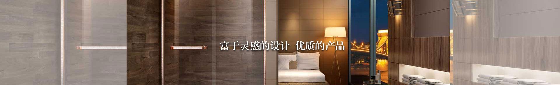 http://www.junlonglunyi.com/data/images/slide/20190701101232_601.jpg